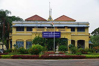 Mysore division - Office of the Regional Commissioner, Mysore