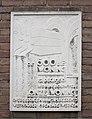 Relief 500ste woning Onze Woning Vermeerstraat Deventer.jpg