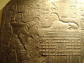 ReproductionOfDreamSteleOfThutmoseIV-CloseUp RosicrucianEgyptianMuseum.png