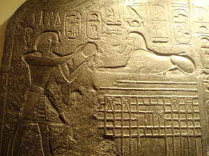 Dream Stele - Dream Stele-(detail of lunette); reproduction at Rosicrucian Egyptian Museum, San Jose.