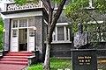 Residence of John Rabe, Nanjing.jpg