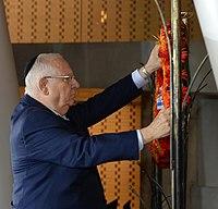 Reuven Rivlin speaking at the memorial ceremony to Yom Kippur War casualties, October 2017 (2165).jpg
