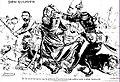Revista Don Quijote - Dibujo de Eduardo Sojo (Demócrito) 1849-1908.jpg