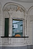 Rialto Box Office (Tacoma, Washington).jpg