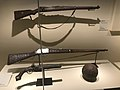 Rifles, pistol, and cannonball at National Museum of Korea.jpg