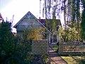 Ro^'s HOME - panoramio.jpg