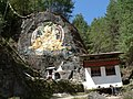 Rock picture of Padmasambhava, north of Thimphu.jpg