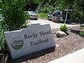 Rocky Mouth Trailhead DyeClan.com - panoramio.jpg