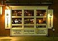 Rodney's Oyster House (15365675384).jpg