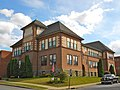 Roger Williams Public School No 10 Scranton PA.JPG
