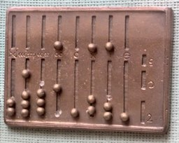 Abacus Babylonian Abacus | RM.
