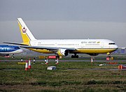 Royal Brunei Airlines Boeing 767-300 in the take off queue at London Heathrow Airport