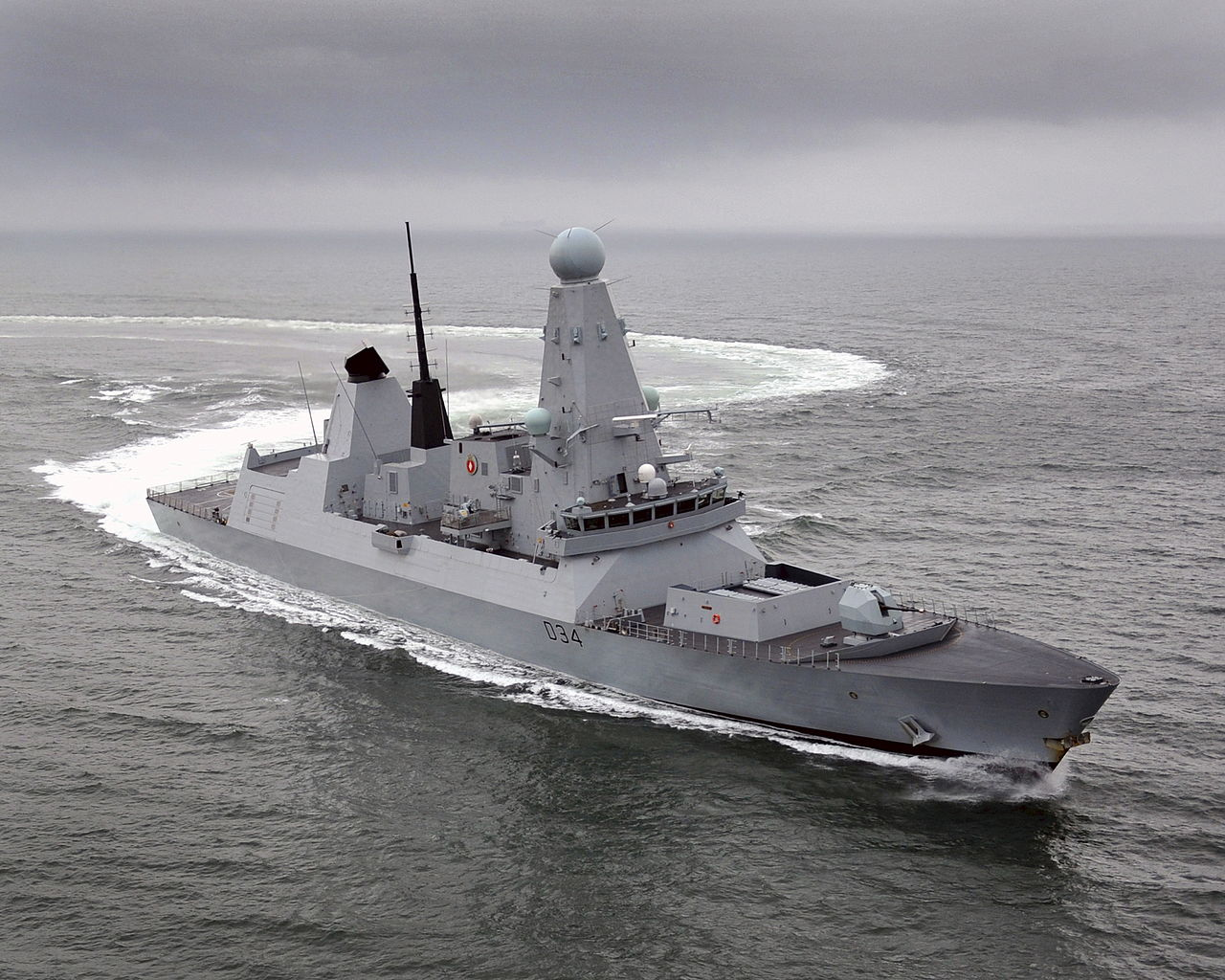 Type 45 Destroyer | Royal Navy
