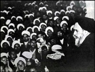 Ruhollah Khomeini - Khomeini's speech against the Shah in Qom, 1964