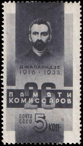 Prokofy Dzhaparidze - USSR postcard dedicated to Dzhaparidze in 1933.