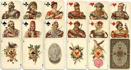 Николай второй играл в карты куда пожаловаться на игровые автоматы в москве