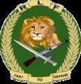 Rwanda Land Forces Emblem.png