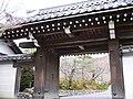RyoanJi-Sanmon.jpg