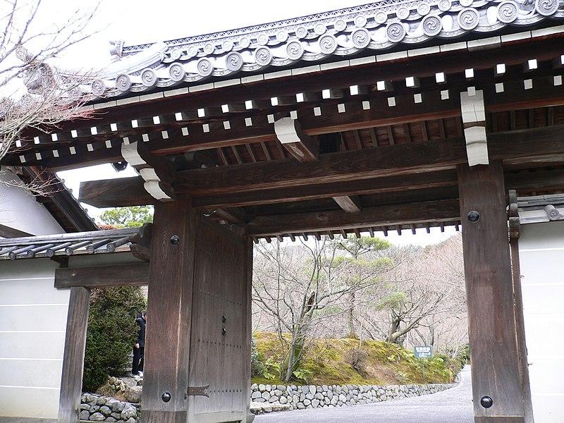 File:RyoanJi-Sanmon.jpg