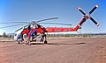 S-64A Skycrane, Tanker 790, used for fire fighting missions. New in 1967 for US Army. 02.jpg