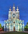 SP SmolnyCathedral 1479.jpg