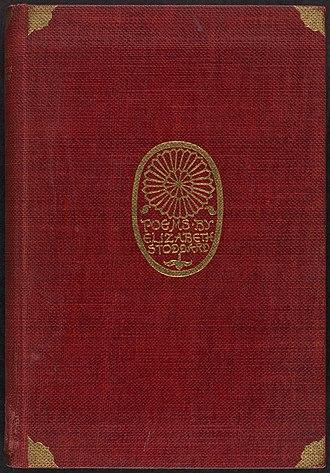 Elizabeth Drew Stoddard - Poems by Elizabeth Stoddard, 1895