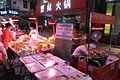SZ 深圳 Shenzhen 福田 Futian 水圍村夜市 Shuiwei Cun Night food Market May 2017 IX1 01.jpg