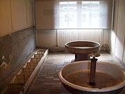 Sachsenhausen wash up area