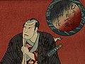 Sadamasu II - Mukashi banashi Naniwa jimbutsu Ume no Yoshibei - Walters 95366 (cropped).jpg