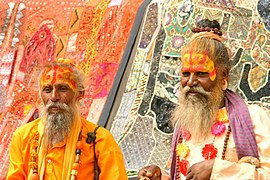 270px-Sadhus_in_Rajasthan