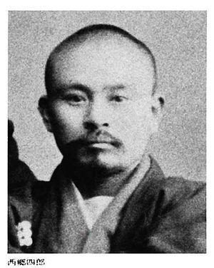 Shiro Saigo - Image: Saigo Shiro