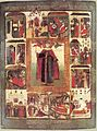 Saint Feodora v jitii.jpg