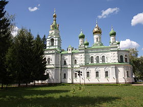 Saint Sampson's Church (near Poltava).JPG