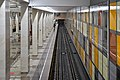 Salarievo station - track hall.jpg