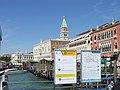 San Marco, 30100 Venice, Italy - panoramio (870).jpg