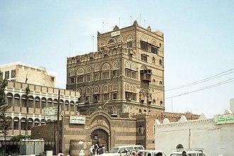 National Museum of Yemen - Old place of national museum of Yemen in Sanaa.