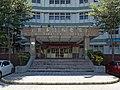 Sanchong Branch main entrance, New Taipei City Hospital 20181021.jpg