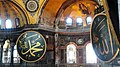 Santa Sofia, Istanbul (48590900276).jpg
