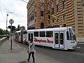 Sarajevo - Satra III tram.jpg