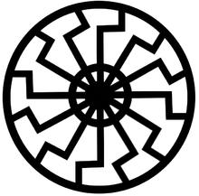 Sol Negro Wikipedia La Enciclopedia Libre