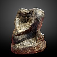 Scribe counting flocks of Hathor-E 33416-IMG 8256-gradient.jpg