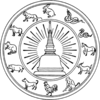 Official seal of Nakhon Si Thammarat Province