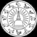 Seal Nakhon Si Thammarat.png