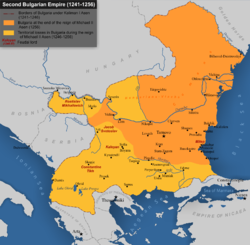 Second Bulgarian Empire (1241-1256).png