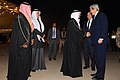 Secretary Kerry Arrives in Kuwait for Syria Donors' Conference (11962377775).jpg