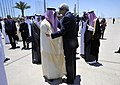 Secretary Kerry Is Greeted by Saudi Foreign Minister al-Faisal.jpg