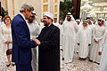 Secretary Kerry Shakes Hands With Egyptian Minister of Awqaf Gomaa Before Attending an Iftar Dinner in Abu Dhabi (27448502322).jpg