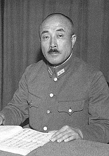 Seishirō Itagaki Japanese general