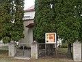 Seitsmenda Päeva Adventistide koguduse hoone Põltsamaal.jpg