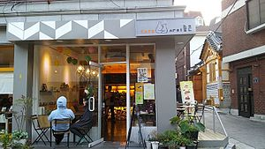 Seochon - one of many Seochon cafes